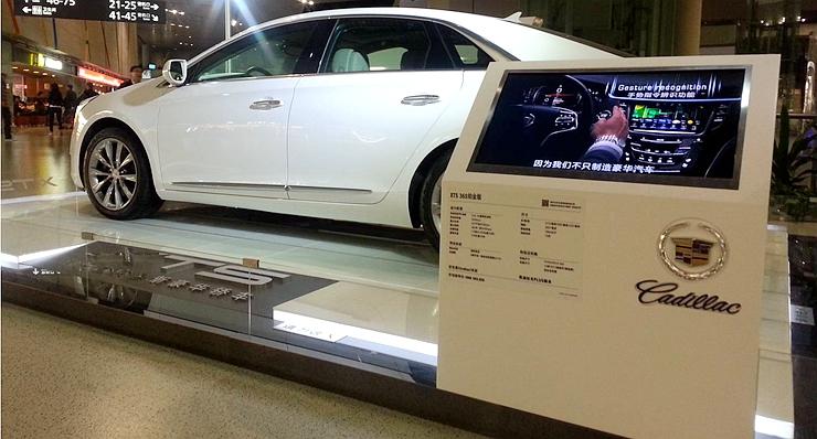 General Motors Zhongdi Architecture Art